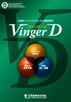 vinger_d
